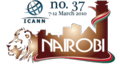 Icann_meeting_nbo_logo